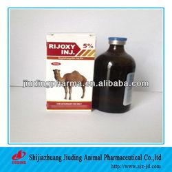 medicinal animal of oxytocin injection 5% 10% 20% /vet medicine/vet pharma/vet products