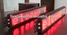 P12 , 7x64 bus led display