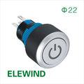 Elewindspdtสวิตช์ปุ่มกด( pb223wy- 11t)