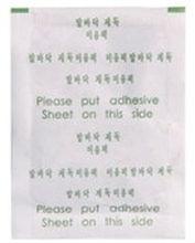 JUN GONG DETOX FOOT PATCH - WHITE COLOR