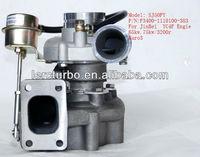 For Jinbei YCF4 Engine Turbo SJ50FY F3400-1118100-383