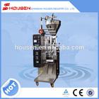 Auto ice lolly pack sealing machine------HSU150Y
