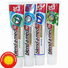 /product-tp/blendamed-complete-7-toothpaste-100g-136441107.html