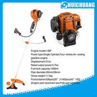 grass cutter machine gasoline robin brush cutter bc415
