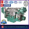 Yc6t motor para la pesca barco 300 - 450 hp