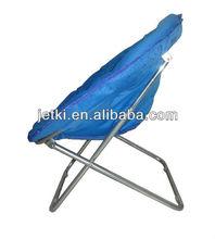 Round Beach Foldable Patio Lounge