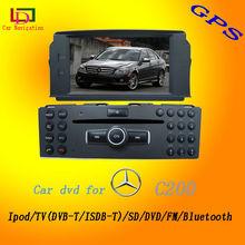 benz 204 C class MP4 MP3 car dvd player 7inch