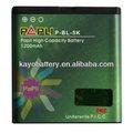 Bateria do telefone móvel BL-5K 1250 mah para Nokia KF900