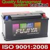 Maintenance Free MF Car Battery DIN88 12V Automotive Battery