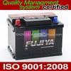 Maintenance Free MF Car Battery DIN55 12V Automotive Battery