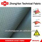 Waterproof ripstop nylon fabric