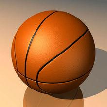 Rubber Basketball Full Size# 7