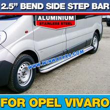 SIDE BAR FOR OPEL VIVARO LWB