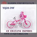 2014 novo design yunqun- vmax moda crianças bicicleta/yq20-39f