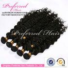 Grade virgin weaving dep wave hair extension alibaba china