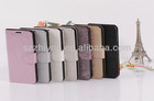Lightning spark flip leather 360 degree phone wallet for samsung n7100 galaxy note 2 ii