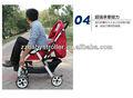 Stokke bebek bebek arabası büyük tekerlek