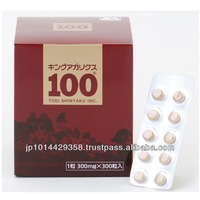Best immune booster KingAgaricus100 for people searching for sun ginseng