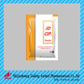 シプロフロキサシンパウダーfluoroquinolones抗生物質