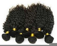 Brazilian afro curl hair weave