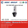 new NSSC 12V 35W d2r xenon hid bulb for universal cars for sale