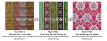 silk scarf Reproduced Silk Fabrics of Shoso-in Repository Ancient Fabrics
