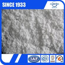 Agriculture fertilizer price/Ammonium Chloride 25.4%min