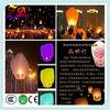 chinese kongming lantern,sky candle lantern