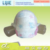 Super Absorbency Wholesale Baby Diapers Manufacturers China
