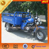 2014 New Air cooled adult cargo motor tricycle