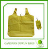 Good quality vest polyester bag