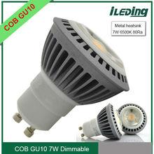2013 new product Cool white 7W COB GU10 LED Spotlights