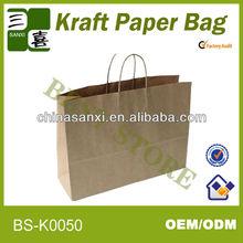 Durable promotion jeans paper bag on sale