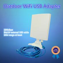 1W 14dBi USB wireless network adapter with external antenna