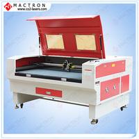 Stent Laser Cutting MT-1280D
