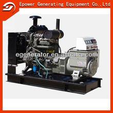 2013 hot sales! 100kw weifang power backup generator diesel