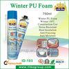 High quality and good expanding winter pu foam spray