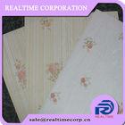chinese pvc wallpaper