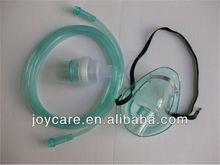 Disposable Nebulizer Aerosol Mask Pediatric
