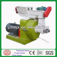 hengmu brand cheap wood pellets mill