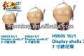 1,3 G fuegos artificiales 3 4 5 6 pulgadas pantalla shell para la venta