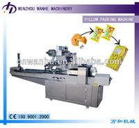 KD -260 Automatic pillow packing machine