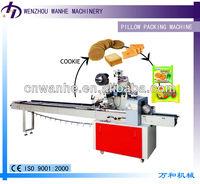 KD -260 Automatic horizonta pillow packing machine