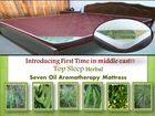 HERBAL MEDICATED MATTRESS(SEVEN OIL AROMA THERAPHY)