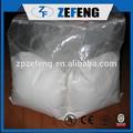 الصودا آش الخفيفة والكثيفة na2co3 كربونات الصوديوم