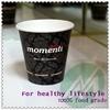 BEST Manufacturer Custom Logo printed black paper coffee cup