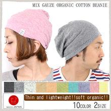 Casual fashion sports hat and cap beanie wear cloth