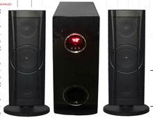 2014 New model Bluetooth Audio system
