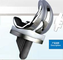 Knee Replacement,arthroplasty,joint,orthopedic implant