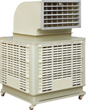 YET KT-20ASY Heavy Duty Portable Mobile Evaporative Air Cooler (Malaysia)